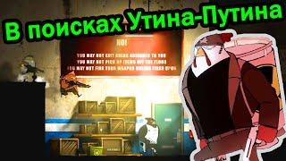 Rocketbirds Hardboiled Chicken - В поисках Утина-Путина