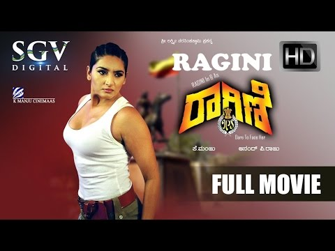 Ragini IPS Kannada Full Movie HD | ragini Kannada Movies | Kannada Full Movies | Ragini, Avinash