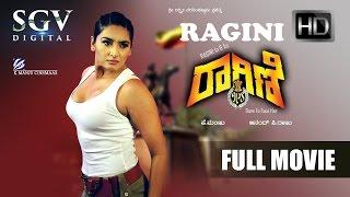 Ragini IPS Kannada Full Movie HD | ragini Kannada Movies | Kannada Full Movies | Ragini, Avinash