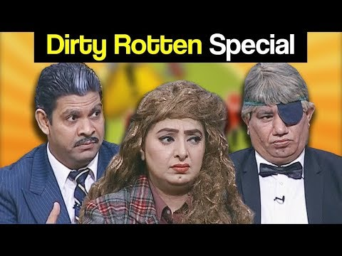 Best Of Khabardar Aftab Iqbal 16 January 2018 - Dirty Rotten Scoundrels Special - Express News
