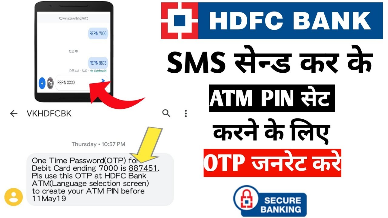 How to generate HDFC ATM Card OTP | HDFC ATM Card Pin generation OTP|