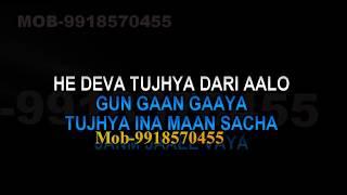 Morya Morya Karaoke Marathi Video Lyrics Uladhal Ajay Atul