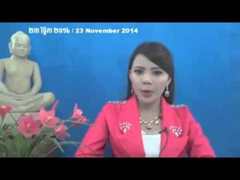 CNRP Daily News 23 November 2014 | Khmer hot news | khmer news | Today news | world news