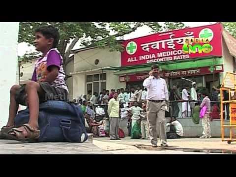kerala state retail medical shops co-operative society