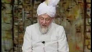 Quran Class by Hadhrat Mirza Tahir Ahmad Part 5 of 7 Ahmadiyya Islam Pakistan