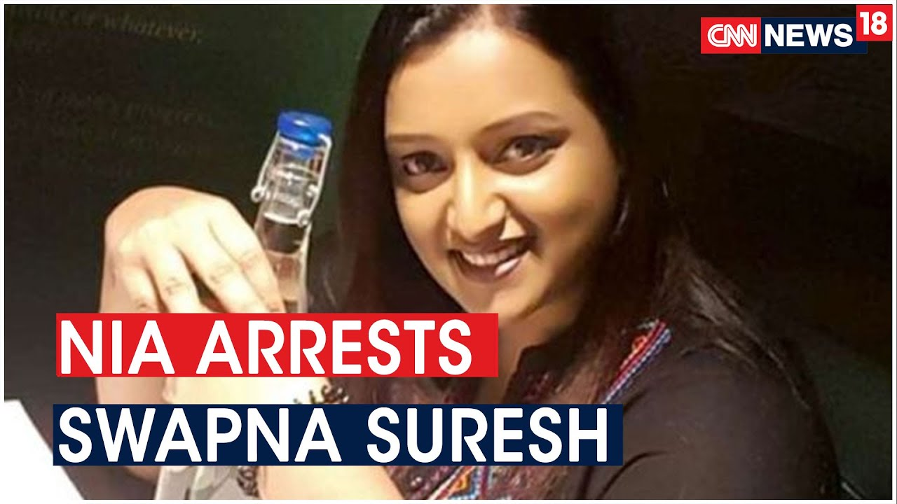 Kerala Gold Smuggling Case: 2 Key Accused Including Swapna Suresh Arrested By NIA | CNN News18