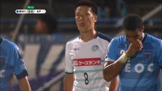 170820 横浜FC vs 水戸ホーリーホック戦 ハイライト