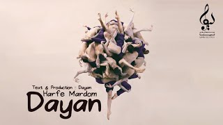 Dayan   Harfe Mardom