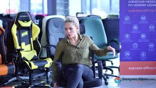 видео Ортопедические кресла с подставкой для ног - купить удобное офисное кресло в Москве от Экспресс Офис