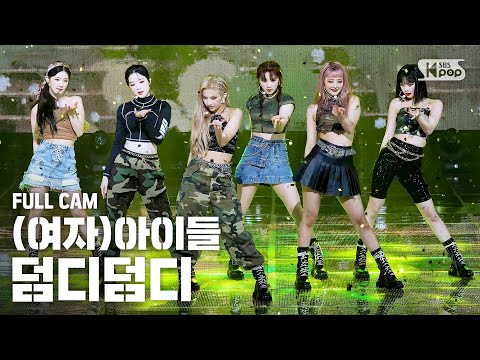 (G)I-DLE ((여자)아이들) - 'Oh my god' Dance cover by BENEFIT From Thailand🇹🇭 from YouTube · Duration:  3 minutes 19 seconds