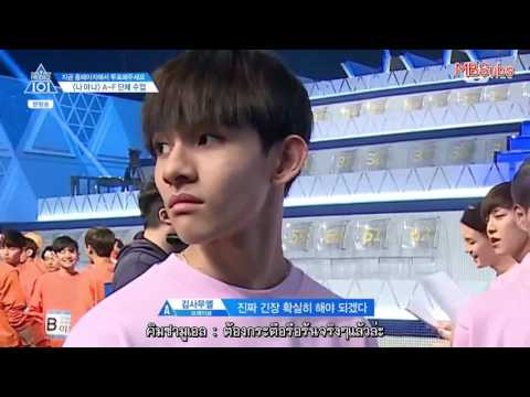 THAISUB Produce 101 Trainees First Practice of  Pick Me