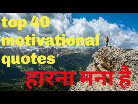 STUDY Motivational quotes in hindi for student Top 40 motivational shayari in hindi