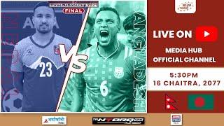 Nepal vs Bangladesh - Final    Three Nations Cup 2021    Football    March 29   Media Hub Official