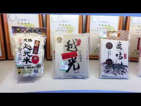 稻米專業碾製與智慧管理_壽米屋企業
