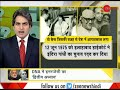 Watch Daily News and Analysis with Sudhir Chaudhary, June 26, 2018