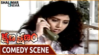 Kshana Kshanam Movie || Sridevi Funny Comedy Scene || Venkatesh, Sridevi || Shalimarcinema