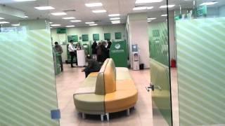 Смотреть видео Сбербанк России - снимать запрещено онлайн