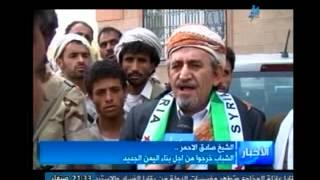 صنعاء جمعة سبتمبر الثورة نواصل الفكرة
