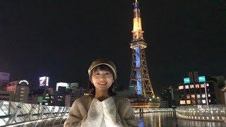 更多Centrip Japan 旅遊文章請看: https://centrip-japan.com/ 激似日...