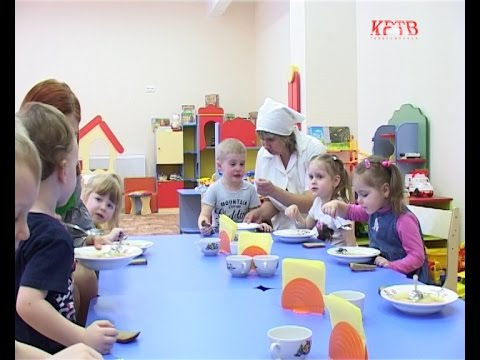 КРТВ. Список документов для поступления в Детский сад вывешен на сайте управления образования