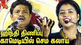 Anna Bharathi Best Comedy Speech | Madurai Muthu Comedy
