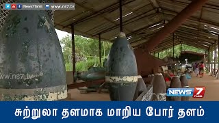 Repeat youtube video Sri Lankan war sites turns tourist attractions | Exclusive | News7 Tamil