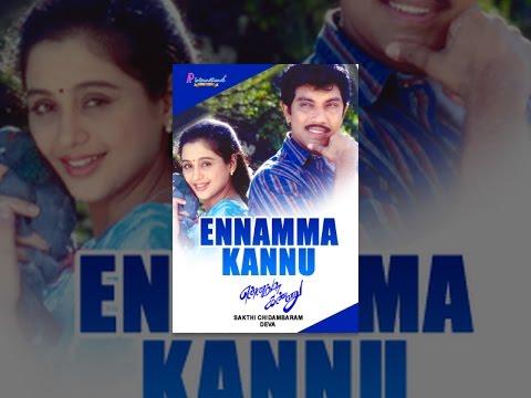 Ennamma Kannu