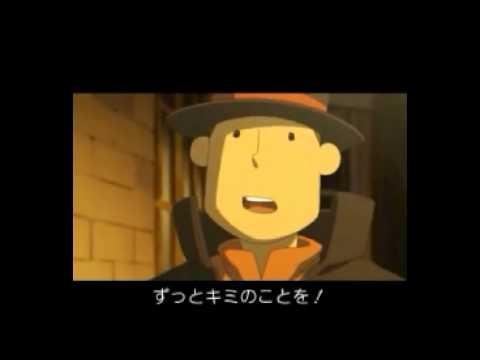 Professor Layton and the Unwound Future - Claire (JP)