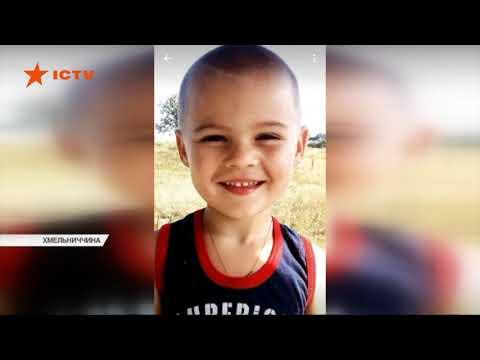 Від уколу в лікарні помер чотирирічний хлопчик