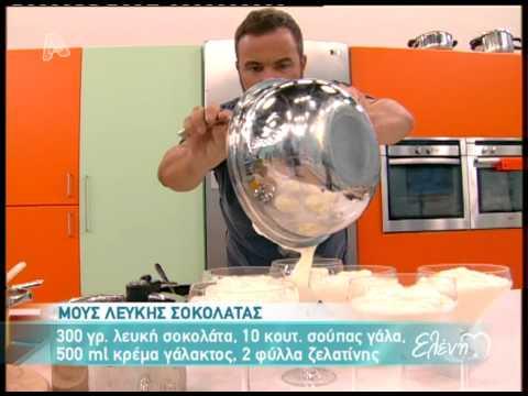 Entertv.gr: Μους λευκής σοκολάτας από τον Βασίλη Καλλίδη Β'