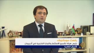 أذربيجان تتبنى بدائل اقتصادية لمواجهة انخفاض أسعار النفط