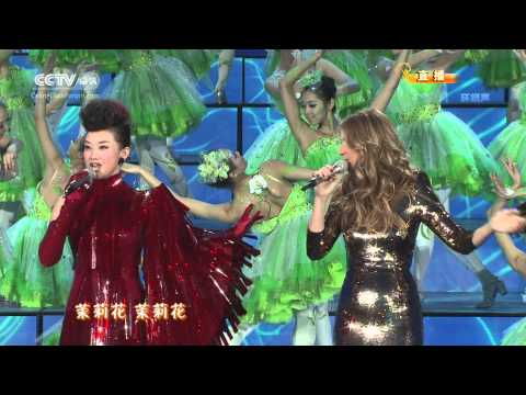 Celine Dion & Song Zuying - Jasmine Flower | My Heart Will Go On @ Spring Festival Gala 2013 HD1080p