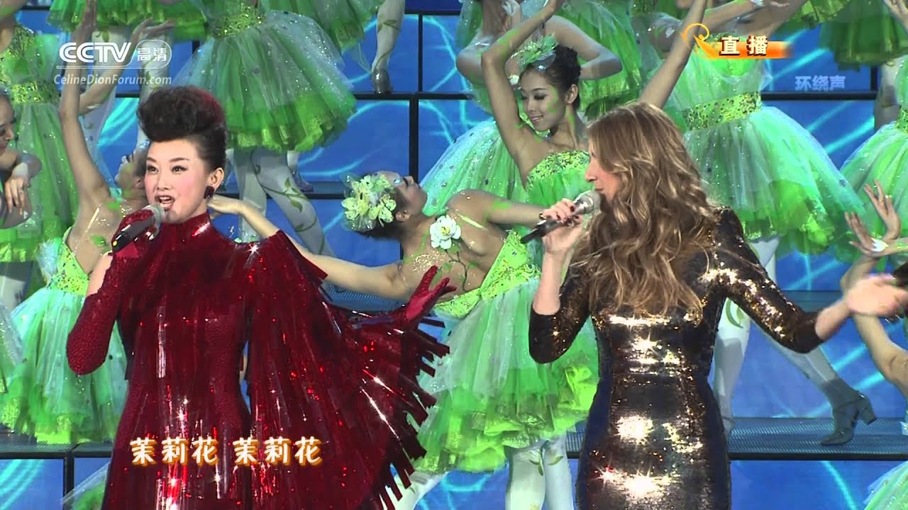 Download Celine Dion & Song Zuying - Jasmine Flower | My Heart Will Go On @ Spring Festival Gala 2013 HD1080p