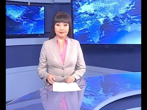 Вести Бурятия. (на бурятском языке). Эфир от 15.05.2017