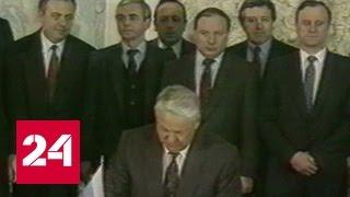 видео СНГ | 3aservice.ru
