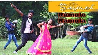 ramuloo-ramulaa-song-ala-vaikuntapuramlo-alluarjun-pooja-hedge