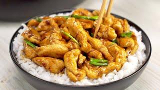 Монгольская курица. Знаменитое блюдо за 20 минут. Китайская кухня. Рецепт от Всегда Вкусно!