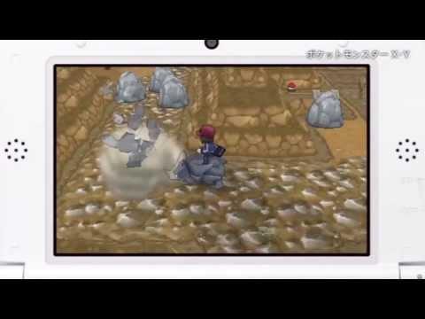 [eShop JP] Pokemon X/Y - Overview Trailer