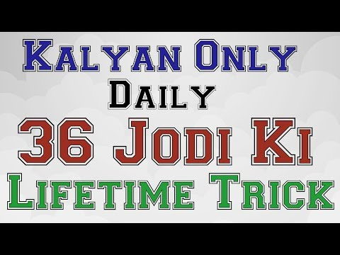 05/03/2018 Only Kalyan Daily 36 Jodi Ki  Trick - By Mumbai Matka King