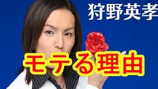 歌手・川本真琴とモデル・加藤紗里との三角関係と話題のお笑い芸人・狩野英孝がモテる理由.