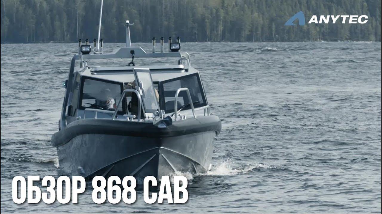 Sea Ray Sundancer 280 - Прогулочный катер. Часть 2. Обзор и тест .