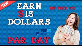 How to Make Money In Android Phone | 5 to 15 Dollars Par Day | Easy Way | Hindi | Urdu |