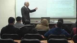 محاضرة 1: مدخل الى المحاسبة الادارية