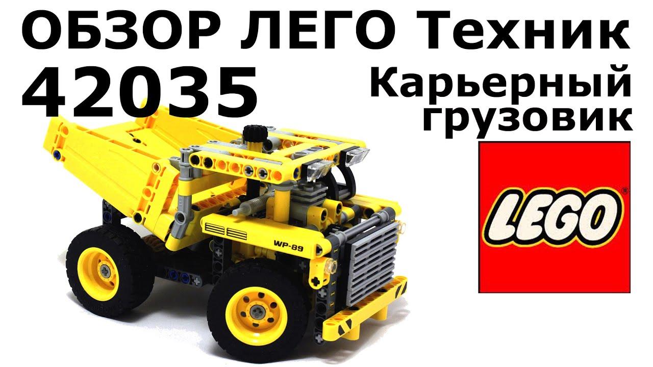 инструкция для лего техник 42008