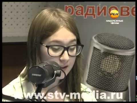 кастинг радио