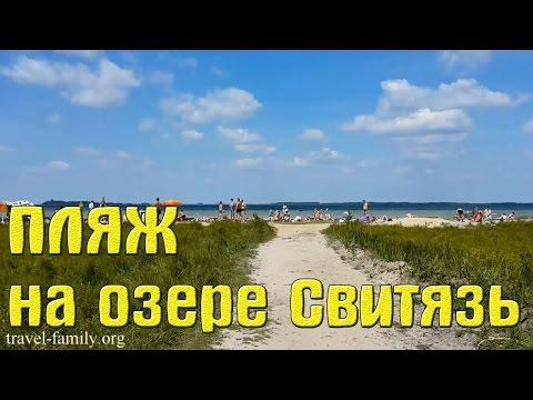 знакомства на украине для секса