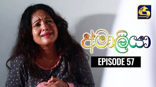AMALIYA ll Episode 57 || අමාලියා II 20th December 2020 Thumbnail