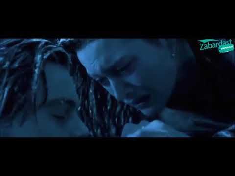 Titanic climax scene