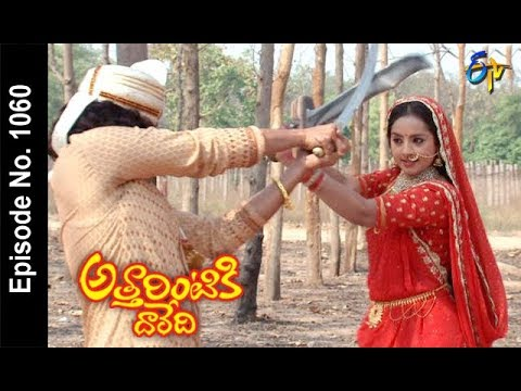 Attarintiki Daredi   29th  March 2018     Full Episode No 1060  ETV Telugu