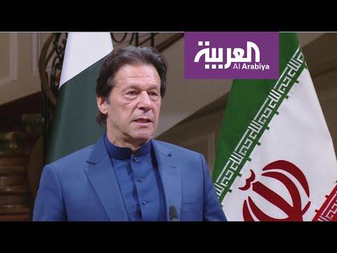 عمران خان من إيران: السعودية أقرب المقربين  - نشر قبل 3 ساعة